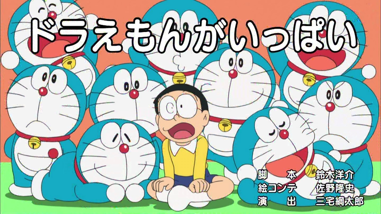 Có thật nhiều Doraemon