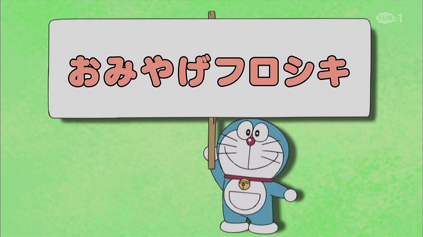 Khăn trùm tặng phẩm (tập phim)/Anime 2005