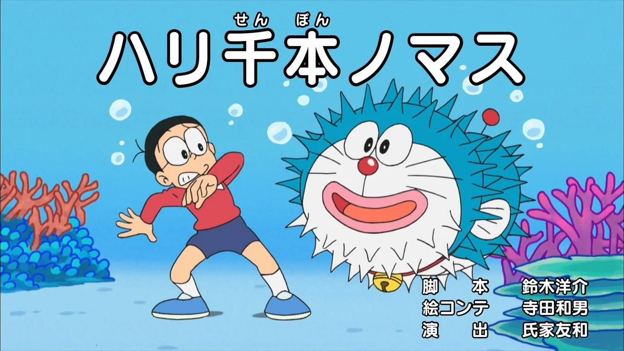 Huy hiệu cá nghìn kim/Anime 2005