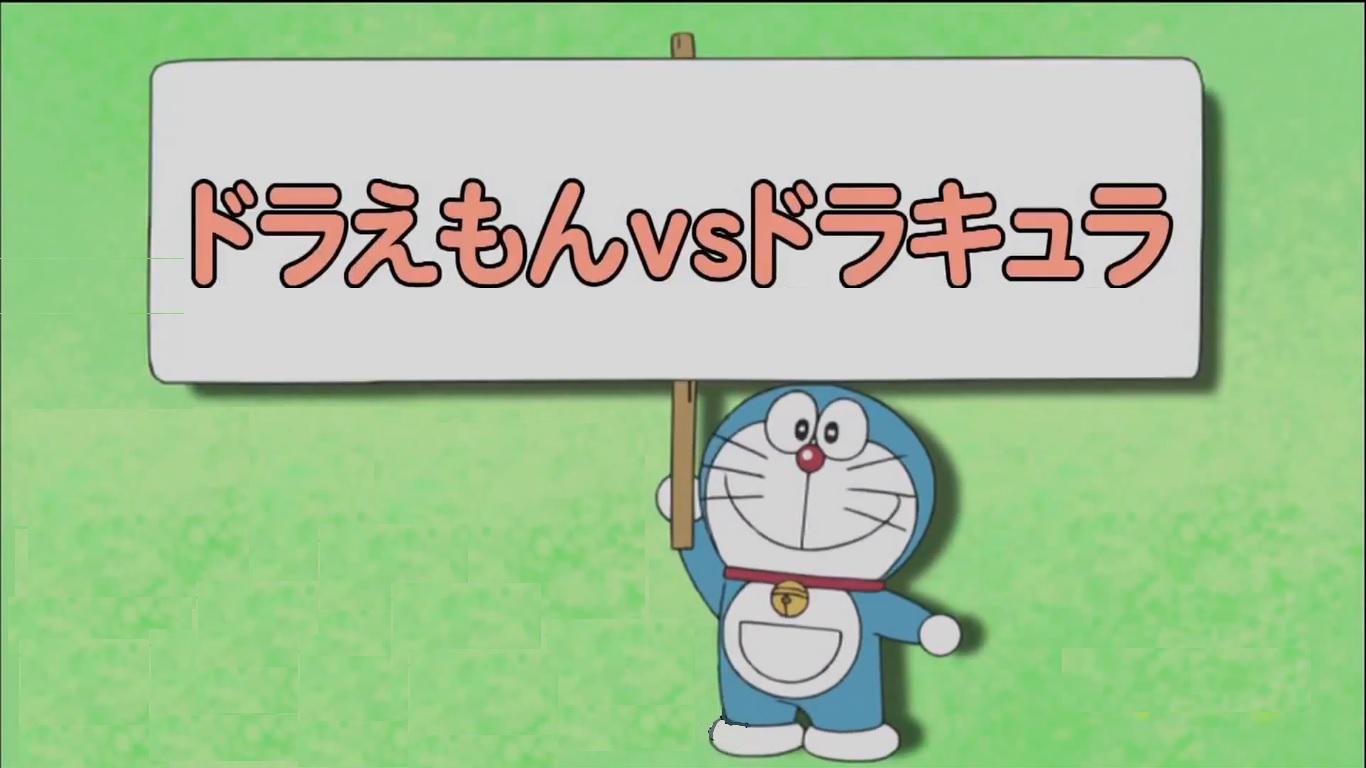 Doraemon VS Dracula