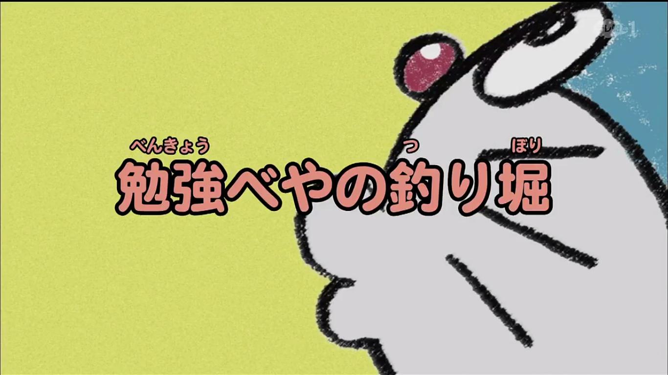 Ao cá trong phòng học/Anime 2005