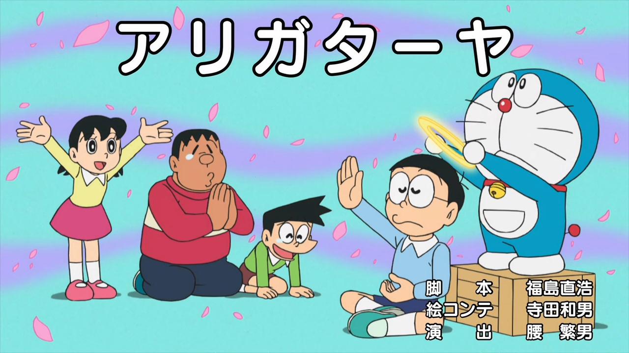 Chiếc vòng ban ơn/Anime 2005/Bản 2020
