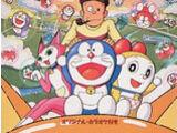 2112: Doraemon ra đời