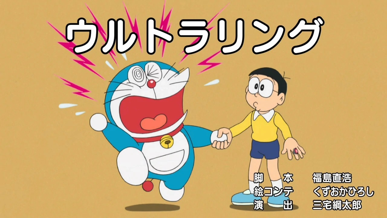 Chiếc nhẫn siêu nhiên/Anime 2005/Bản 2019
