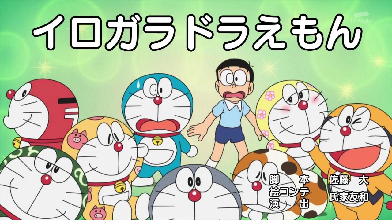 Doraemon đa sắc