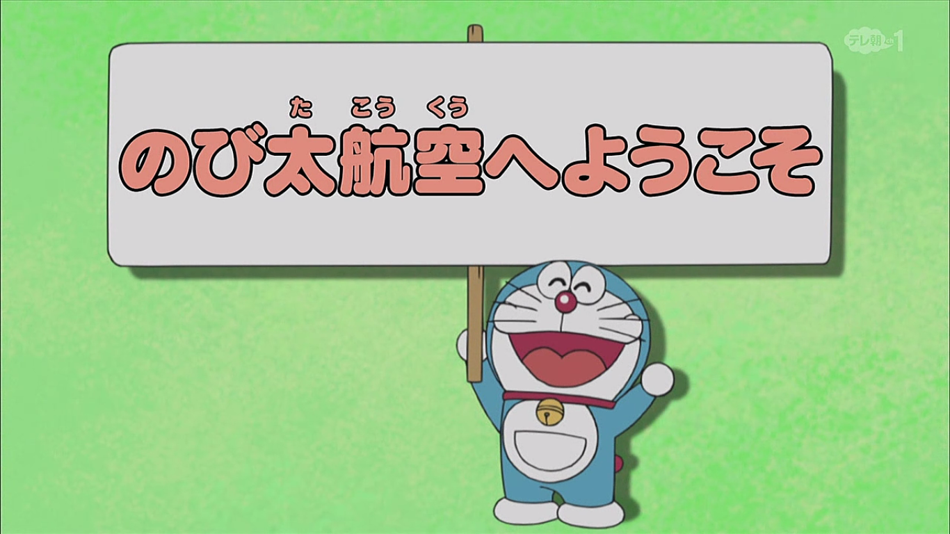 Chào mừng tới hãng hàng không Nobita