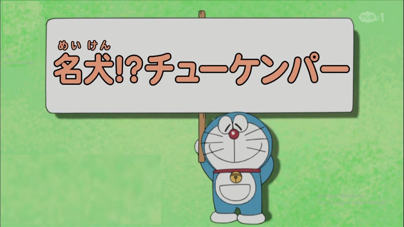 Danh khuyển Chukenper/Anime 2005/Bản 2009