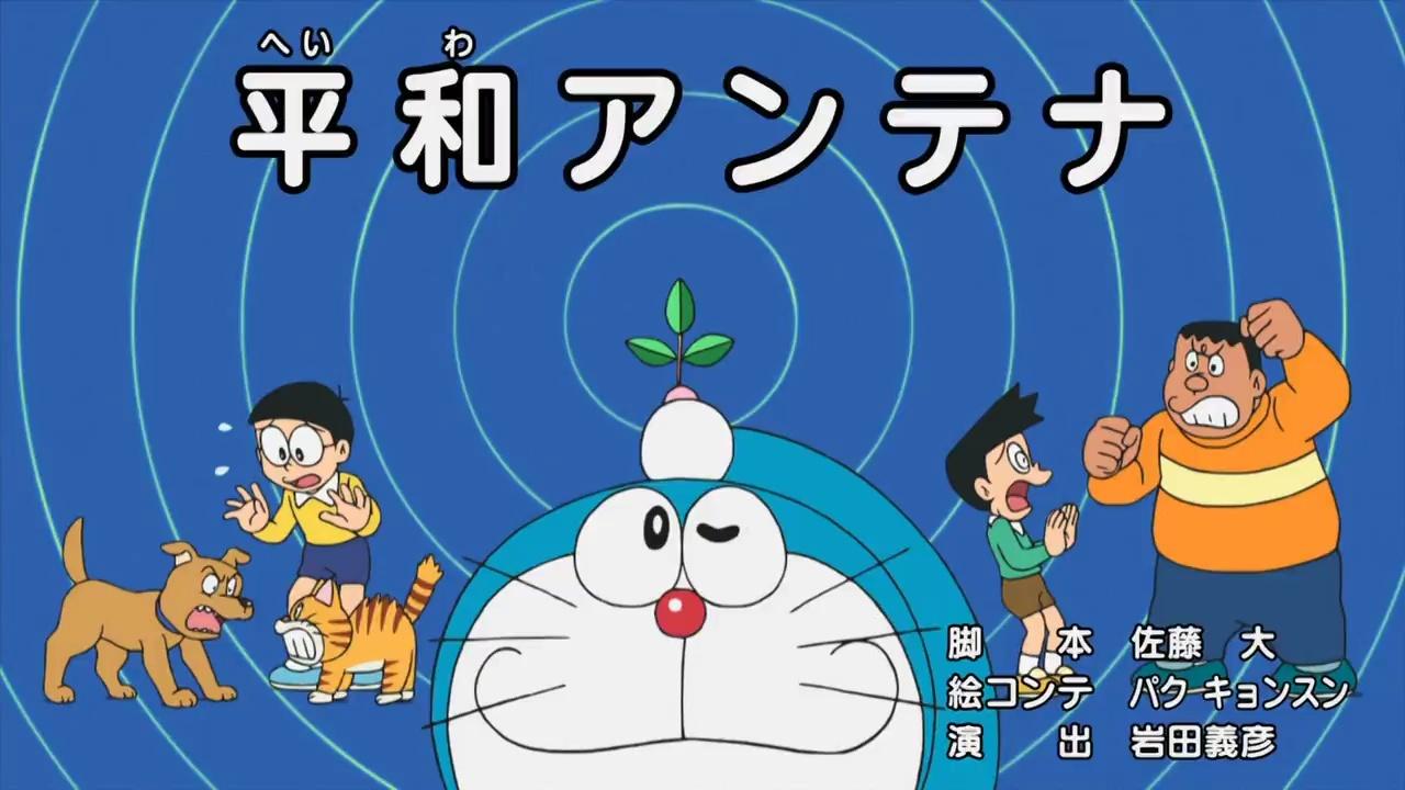 Cột ăngten hòa bình/Anime 2005