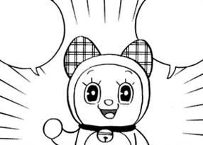 Dorami Manga.PNG.png