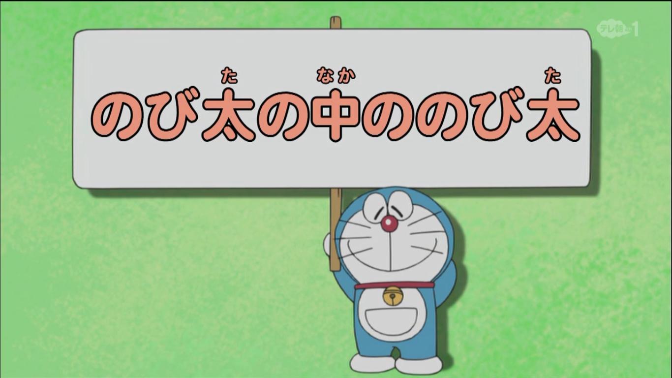 Nobita trong tim Nobita
