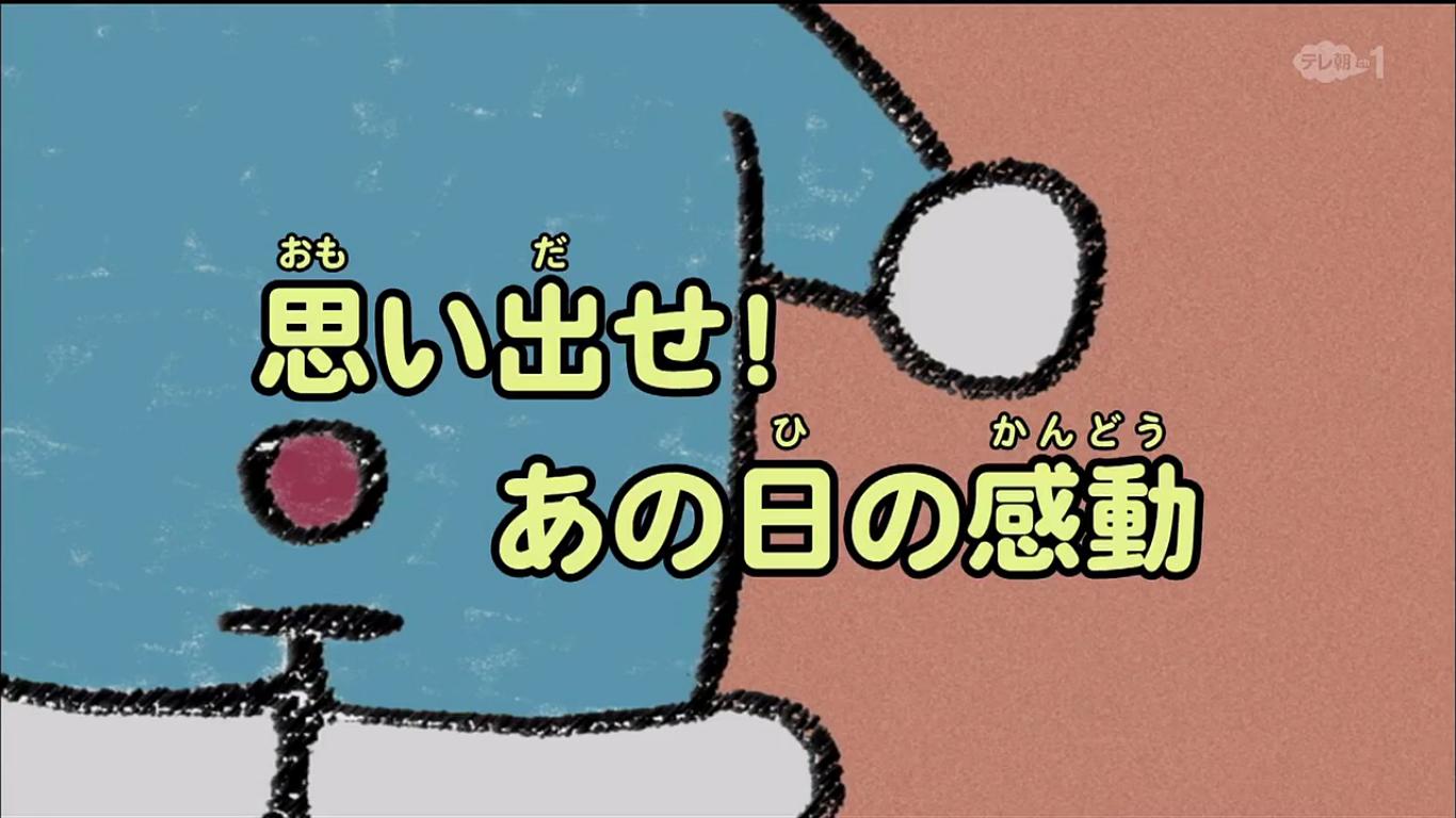 Nhớ lại! Ấn tượng ngày đầu tiên/Anime 2005/Bản 2005
