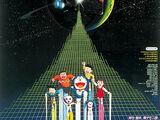 Doraemon: Nobita và cuộc chiến vũ trụ