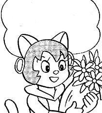 Shammy manga.JPG