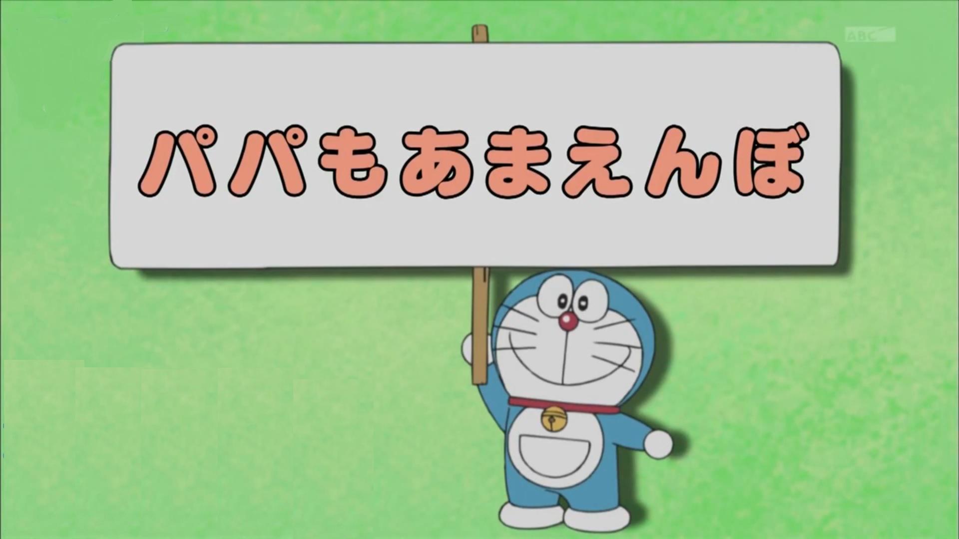 Bố cũng biết làm nũng/Anime 2005