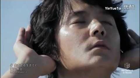 PV_福山雅治_生きてる生きてく.mp4