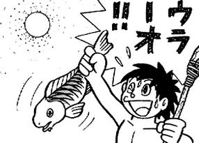 Kukuru manga.PNG.png