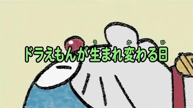 Ngày tái sinh của Doraemon