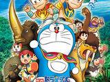 Doraemon: Nobita và hòn đảo diệu kì - Cuộc phiêu lưu của loài thú