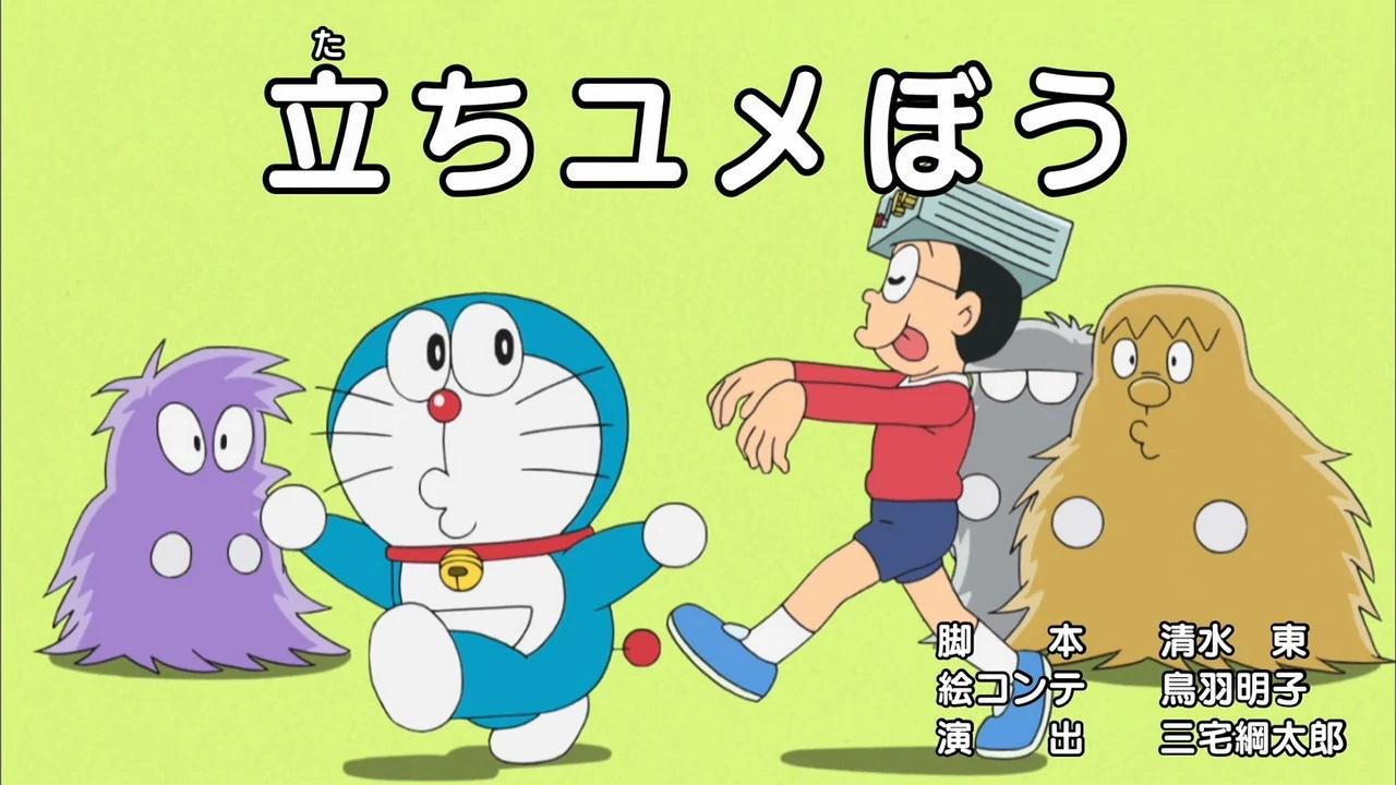 Mũ mơ đứng/Anime 2005