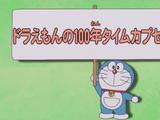 Hộp ký ức 100 năm của Doraemon