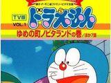Danh sách tập phim Doraemon