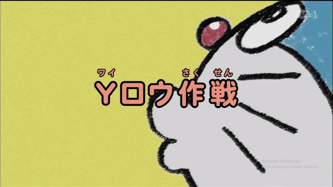 Hãy cẩn thận với chữ Y!/Anime 2005/Bản 2005