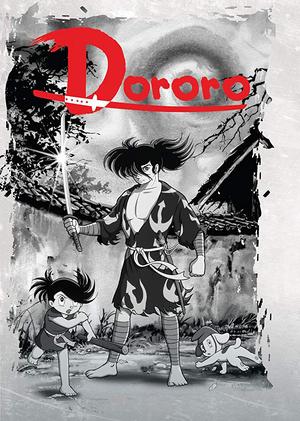 Dororo to Hyakkimaru 1969.png