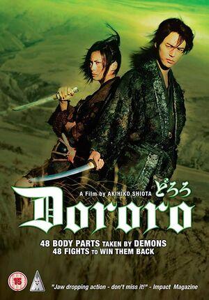 Dororo (Live Action).jpg