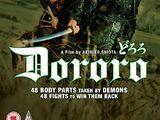 Dororo (Live Action)