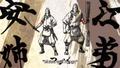 Mutsu and Hyogo