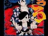Dororo : Chapter of The Hellish Scroll