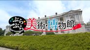 赤坂離宮 (1)