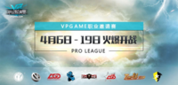 VPGame Pro League (turniej).png