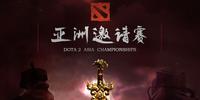 Dota 2 Asia Championships.png