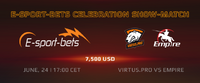 E-Sport Bets Showmatch.png