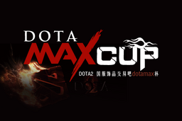 Cosmetic icon Dotamax Cup.png