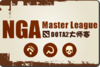 NGA Master League