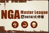 NGA Master League