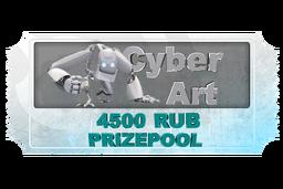 Cosmetic icon ArtCyber Season 1.png