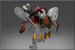 Cosmetic icon Battletrap Armor.png