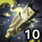Fall2016 Achievement Treasure2-2.png