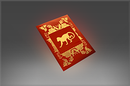 Cosmetic icon Crimson Parcel 2016.png