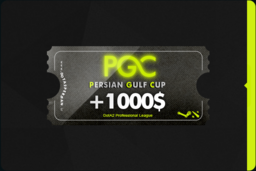 Cosmetic icon Persian Gulf Cup Ticket.png