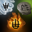 Primal Split icon.png