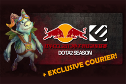 Cosmetic icon REDBULL Esports Champion League 2013 Bundle.png