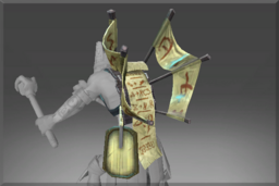 Cosmetic icon Mysterious Vagabond's Pack.png
