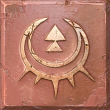 Desert Terrain Preview Logo Radiant.png