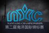 Nanyang Championships Season 2 (Ticket)