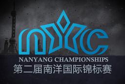 Cosmetic icon Nanyang Championships Season 2 (Ticket).png