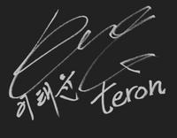 Autograph Taeyoon Teron Lee.png